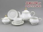 Сервиз чайный Верона, Изящное золото. Чехия, 15 предметов
