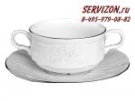 Чашка 320 мл с блюдцем 17,5 см для бульона Бернадотт. Деколь. Отводка платина. Чехия. (6 пар)