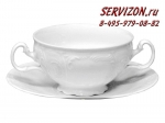 Чашка 360 мл с блюдцем 18 см для бульона Бернадотт. Белая посуда. Чехия. (6 пар)