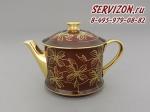 Чайник 0,40л Винзор 02120725-A411.Чехия
