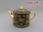 Чайник 0,40л Винзор 02120725-E411.Чехия