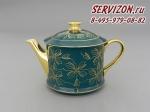 Чайник 0,40л Винзор 02120725-B411.Чехия