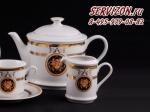Чайник 1,10л Сабина, Версаче, Золотая обводка. Чехия