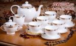 Чайный сервиз ЗОЛОТАЯ ВЕТОЧКА. Костяной фарфор Акку