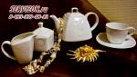 Чайный  сервиз САЛЬВЕТТО. Костяной фарфор Акку