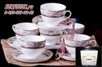 Набор чайных пар Ренессанс на 2 персоны , 4 предмета в Подарочной упаковке