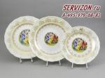 Набор тарелок Верона, Пастораль. Чехия, 18 предметов