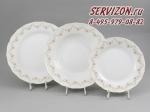 Набор тарелок Верона, Розовые цветы. Чехия, 18 предметов