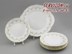 Сервиз для торта Верона, Розовые цветы. Чехия, 7 предметов