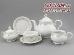 Сервиз чайный Верона, Розовые цветы. Чехия, 15 предметов