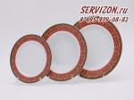 Набор тарелок Сабина, Красный узор. Чехия, 18 предметов