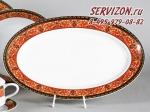 Блюдо овальное 35см Сабина, Красный узор. Чехия