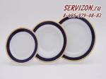 Набор тарелок Сабина, Синяя лента. Чехия, 18 предметов