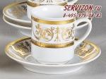Набор кофейных пар Сабина, Золотой орнамент. Чехия, 6 штук