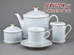 Сервиз чайный Сабина, Синий узор. Чехия, 15 предметов