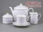 Сервиз чайный Сабина, Сиреневый узор. Чехия, 15 предметов
