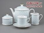 Сервиз чайный Сабина, Голубой узор. Чехия, 15 предметов