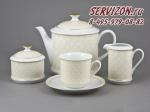 Сервиз чайный Сабина, Бежевый узор. Чехия, 15 предметов