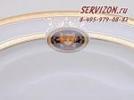 Блюдо овальное 39см Сабина, Версаче, Золотая обводка. Чехия