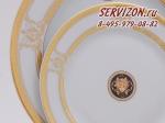 Набор тарелок 19см Сабина, Версаче, Золотая обводка. Чехия, 6 штук