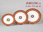 Набор тарелок Сабина, Версаче, Красный узор. Чехия, 18 предметов