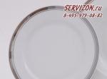 Набор тарелок 23см Сабина, Изящная платина. Чехия, 6 штук