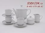 Сервиз чайный Сабина, Изящная платина. Чехия, 15 предметов