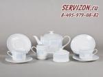 Сервиз чайный Сабина, Голубой мотив. Чехия, 15 предметов