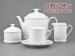 Сервиз чайный Сабина, Белый мотив. Чехия, 15 предметов