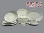Сервиз столовый Сабина, Белый мотив. Чехия, 25 предметов
