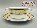 Набор суповых пар Сабина, Мрамор, золотые листья. Чехия, 6 штук
