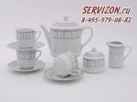 Сервиз чайный Сабина, Цветочный узор. Чехия, 15 предметов