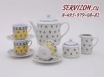 Сервиз чайный Сабина, Мелкие ягоды. Чехия, 15 предметов