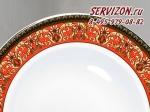 Набор тарелок 25см Сабина, Красный узор. Чехия, 6 штук