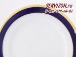 Чашка для супа Сабина, Синяя лента. Чехия