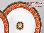 Тарелка для торта на ножке 28см Сабина, Версаче, Красный узор. Чехия