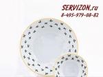 Набор тарелок Сабина, Мелкие ягоды. Чехия, 18 предметов