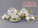Сервиз чайный Верона, Пастораль. Чехия, 15 предметов