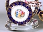Набор тарелок, Мэри-Энн, Мадонна, кобальт.Чехия, 18 предметов