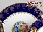 Набор тарелок 25см, Мэри-Энн, Мадонна, кобальт.Чехия, 6 штук