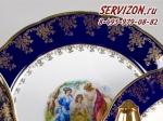 Набор тарелок 19см, Мэри-Энн, Мадонна, кобальт.Чехия, 6 штук