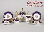 Сервиз чайный, Мэри-Энн, Мадонна, кобальт.Чехия, 15 предметов