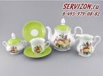 Сервиз чайный, Мэри-Энн, Яблоки.Чехия, 15 предметов