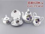 Сервиз чайный, Мэри-Энн, Сливы.Чехия, 15 предметов