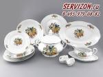 Сервиз столовый, Мэри-Энн, Абрикосы.Чехия, 25 предметов