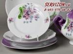 Набор тарелок , Мэри-Энн, Первая сирень.Чехия, 18 предметов