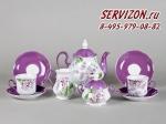 Сервиз чайный, Мэри-Энн, Первая сирень.Чехия, 15 предметов