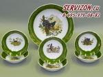 Набор салатников, Мэри-Энн, Зеленая охота.Чехия, 7 предметов