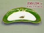 Блюдо для костей, Мэри-Энн, Зеленая охота.Чехия