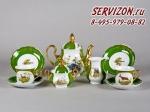 Сервиз чайный, Мэри-Энн, Зеленая охота.Чехия, 15 предметов